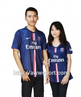 PSG Home Couple_wm