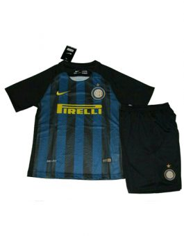 inter-home-kids